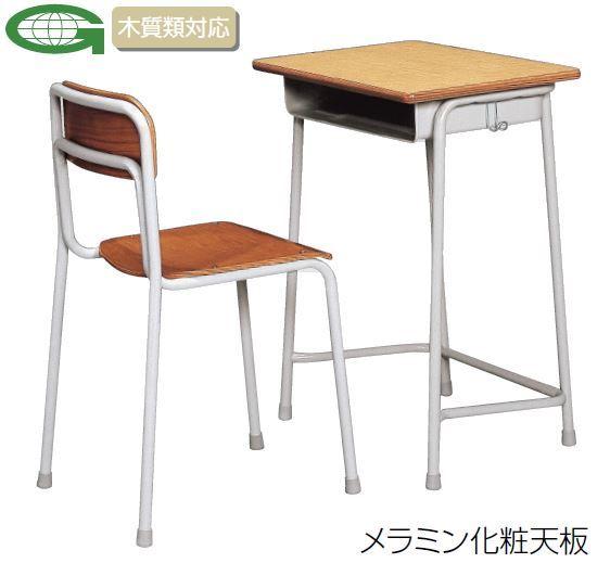 学校机+イスセット 旧JIS規格 SA型 /TO-スタディエースSA(□)