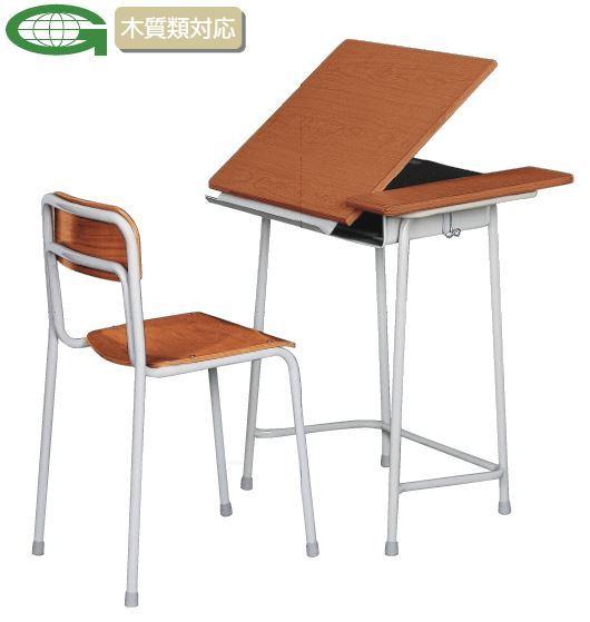 学校机+イスセット 旧JIS規格 美術教室用SAB型 /TO-SAB□号