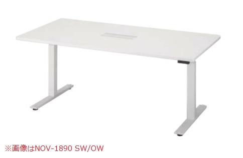 Novie テーブル ストレート 幅2100mm×奥行900mm×高さ650~1250mm /TO-NOV-2190 □□/OW