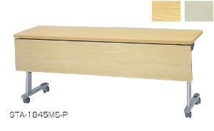 スタックテーブル STA型 幕板付 幅1800×奥行450mm /TO-STA-1845MS-□