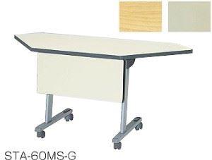 スタックテーブル STA型 幕板付 コーナー 幅1325×奥行450mm /TO-STA-45MS-□