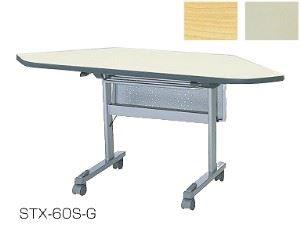 スタックテーブル STA型 幕板無 コーナー 幅1540×奥行600mm /TO-STA-60S-□