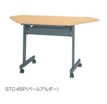 スタックテーブル STC型 幕板付 コーナー 幅1325×奥行450mm /TO-STC-45P□