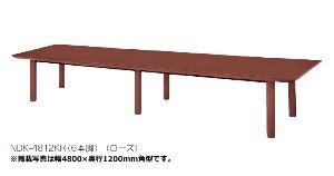 NDK型 木製大型会議テーブル 舟型 W4000×D1200mm /TO-NDK-4012F□