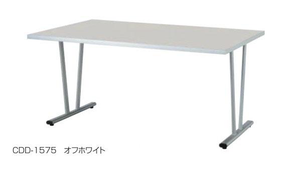ミーティングテーブル CDD型 幅1500×奥行750mm /TO-CDD-1575