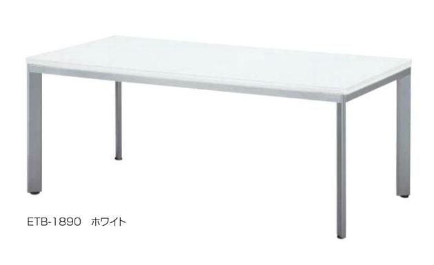 ミーティングテーブル ETB型 幅1800×奥行900mm /TO-ETB-1890
