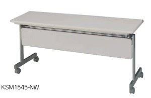 スタックテーブル KS型 幕板付 幅1500×奥行450mm /TO-KSM1545-N□