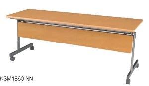 スタックテーブル KS型 幕板付 幅1800×奥行450mm /TO-KSM1845-N□