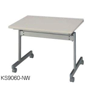 スタックテーブル KS型 幕板無 幅900×奥行600mm /TO-KS9060-N□