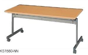 スタックテーブル KS型 幕板無 幅1500×奥行450mm /TO-KS1545-N□