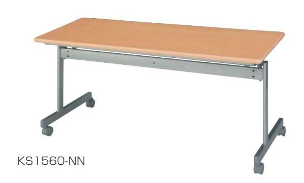 スタックテーブル KS型 幕板無 幅1200×奥行600mm /TO-KS1260-N□