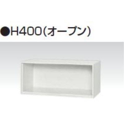 天袋型 オープン 幅900×奥行310×高さ400mm バリアス・シスト /TO-V930-04K