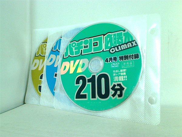 送料440円~ 日本正規代理店品 中古 DVD-BOX パチンコ必勝本 CLIMAX ※アウトレット品 特別付録 2015年