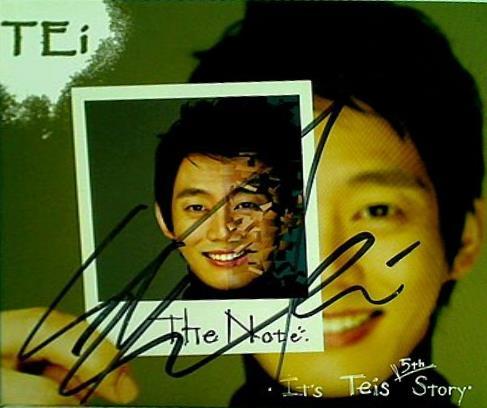 5☆好評 送料無料 中古 CD Tei 5集 Note The キム 信用 Tei ホギョン