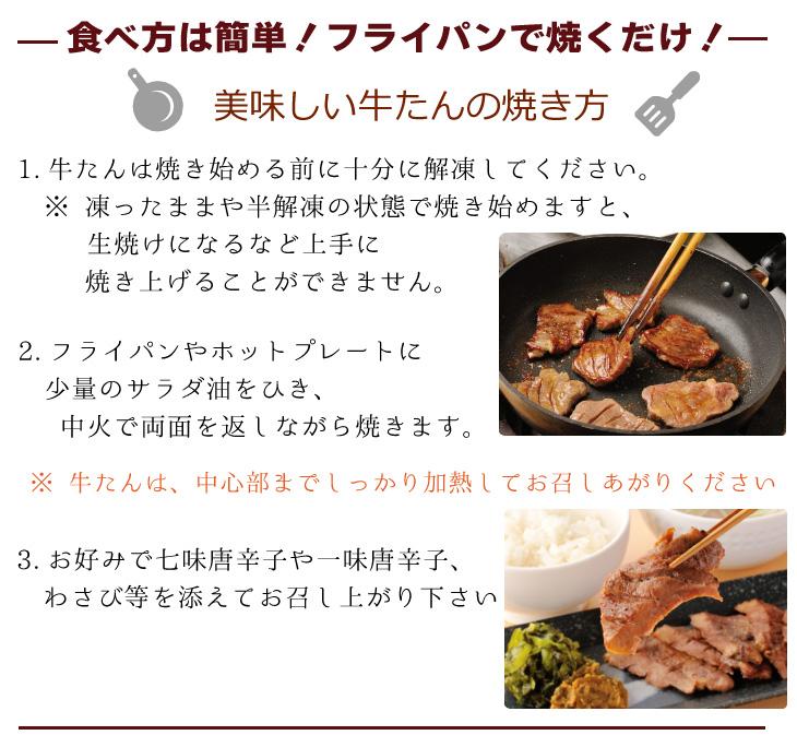 \/厚切り牛たん詰合わせ ASY-2 塩味・柚子胡椒味【牛タン】