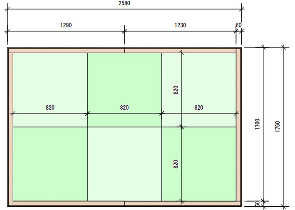伊藤園×置き畳 ユニット畳 82cm角専用 木枠 3畳タイプ フレーム 琉球畳 畳 枠 マット 日本製 国産 tatami カーペット