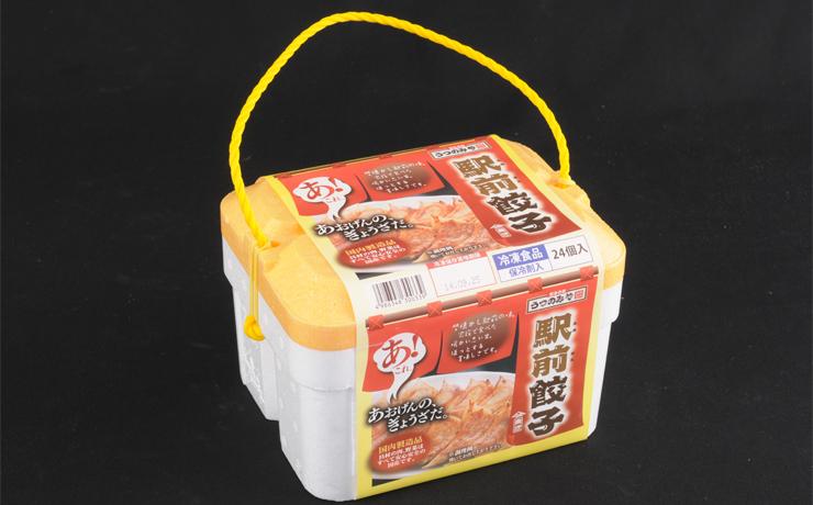 宇都宮餃子 ちょっと小ぶりのパリッと焼ける餃子 駅前餃子24個入り 宇都宮餃子ちょっと小ぶりのパリッと焼ける餃子 売却 海外並行輸入正規品 特製みそだれ付き 特製味噌だれ付き