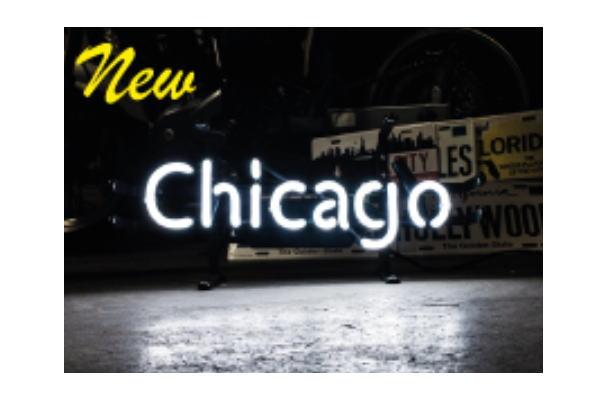【アメリカン雑貨】ネオンサイン【CHICAGO】【シカゴ】【ネオン】【ネオンライト】【電飾】【看板】【かんばん】【アメリカ雑貨】【ライト】【ブリキ看板】【インテリア】【店舗】【USA】【ガレージ】【カフェ】【かわいい】【おしゃれ】