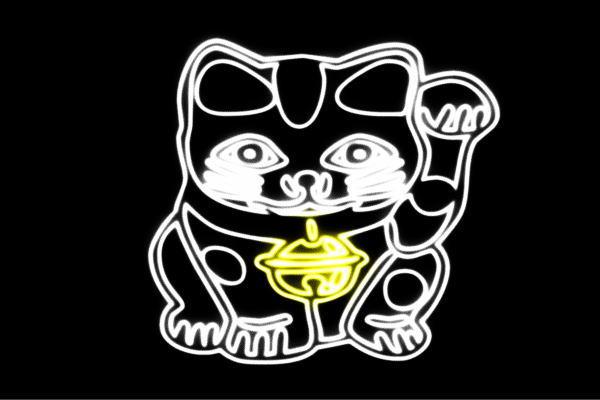 【ネオン】招き猫【まねきねこ】【ネコ】【ねこ】【猫】【金運】【動物】【アニマル】【ネオンライト】【電飾】【LED】【ライト】【サイン】【neon】【看板】【イルミネーション】【インテリア】【店舗】【ネオンサイン】【アメリカン雑貨】【かわいい】【おしゃれ】