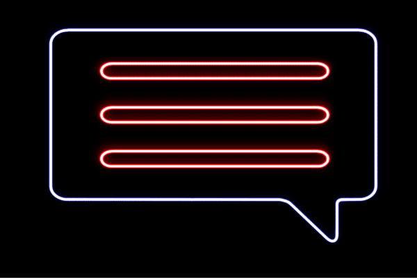 【ネオン】ふきだし【8】【吹き出し】【マーク】【せりふ】【セリフ】【イラスト】【アイコン】【ネオンライト】【電飾】【LED】【ライト】【サイン】【neon】【看板】【イルミネーション】【インテリア】【店舗】【ネオンサイン】【アメリカン雑貨】【おしゃれ】