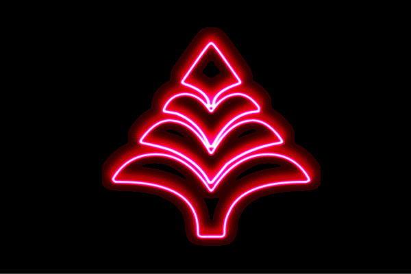 【ネオン】ツリー【25】【tree】【木】【き】【森】【植物】【クリスマス】【アイコン】【ネオンライト】【電飾】【LED】【ライト】【サイン】【neon】【看板】【イルミネーション】【インテリア】【店舗】【ネオンサイン】【アメリカン雑貨】【おしゃれ】【かわいい】
