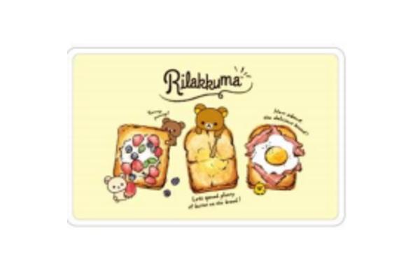 日本製 リラックマ カッティングボード クリーム りらっくま サンエックス くま クマ ゆるキャラ グッズ 人気商品 まな板 かわいい まないた キッチン 割り引き キ 雑貨 ボード RIRAKKUMA