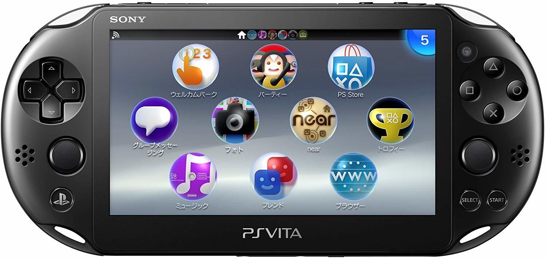 【最後の一台です♪】【新品】PlayStation Vita Wi-Fiモデル ブラック (PCH-2000ZA11)【送料無料】プレイステーションヴィータ/4948872413602