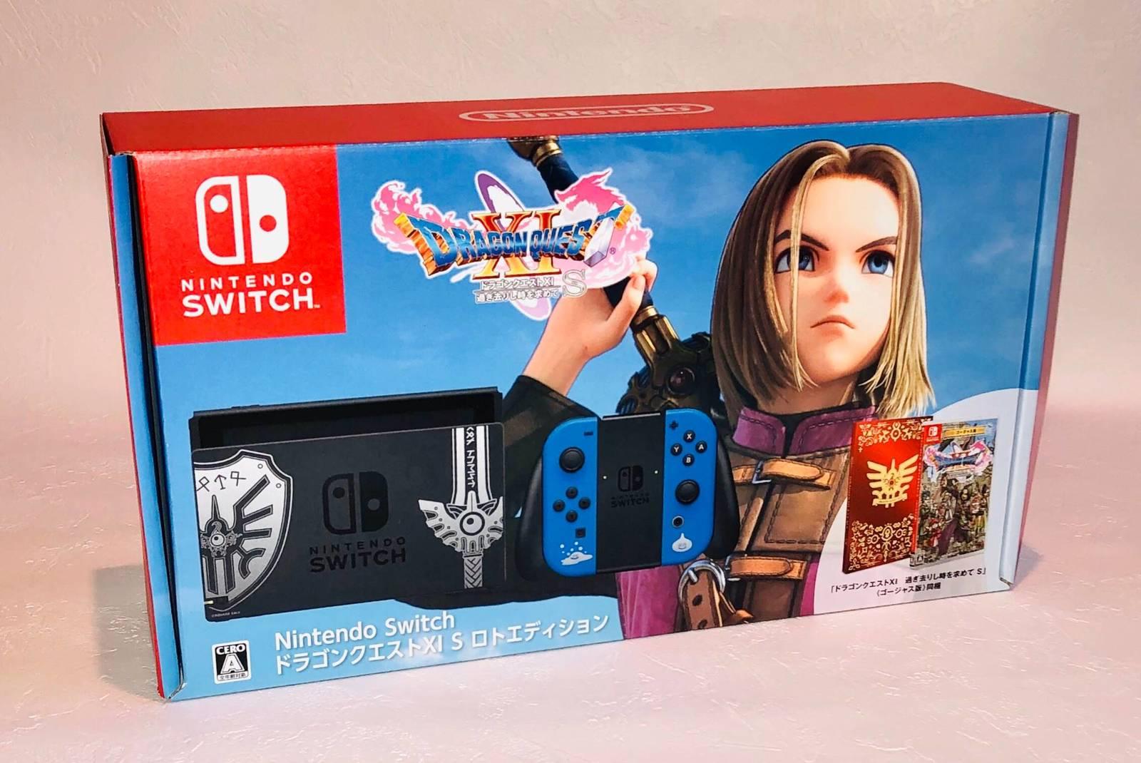 【新品】Nintendo Switch ドラゴンクエストXI S ロトエディション+オマケ付き【送料無料】◆新品未開封品です◆
