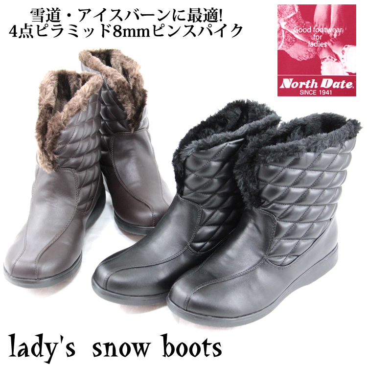 Aoi Shoujikidonya Boots Womens 8951 Short Snow Boots Spikes Slip