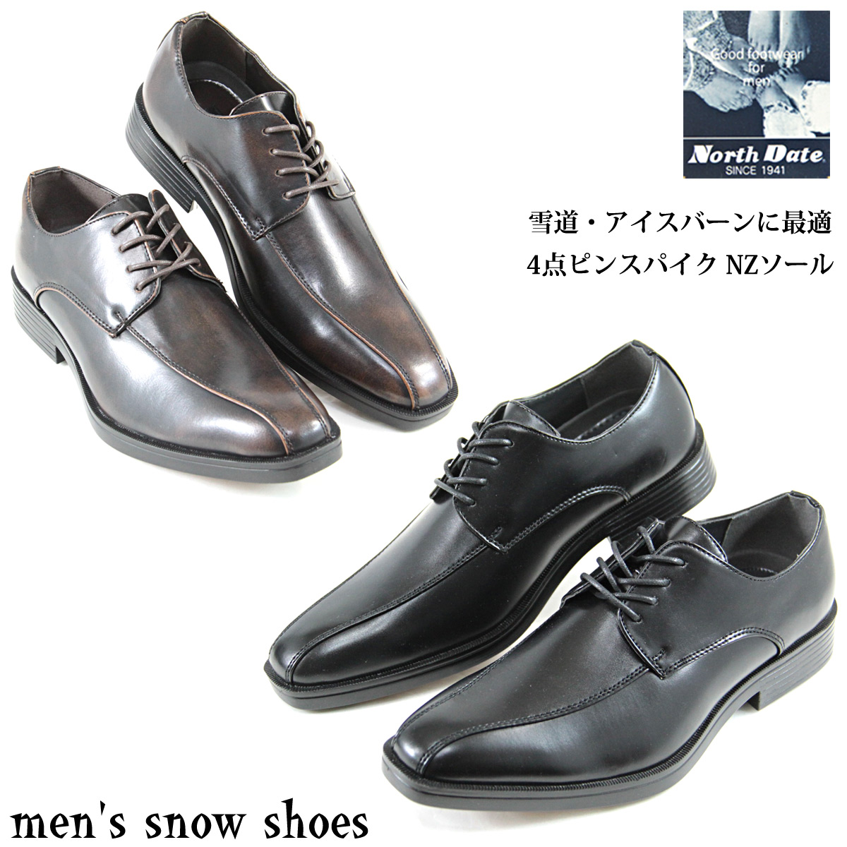 9204b041adf Mens shoes-103 - North date gentlemen shoes business shoes steel spike with  winter anti-slip system bacteria deodorant wide 4E black