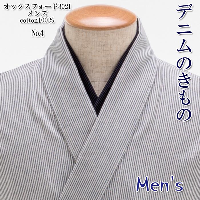 デニム着物 メンズ オックスフォード 木綿着物 単衣 綿100% No.4 ブルーグレー 縞