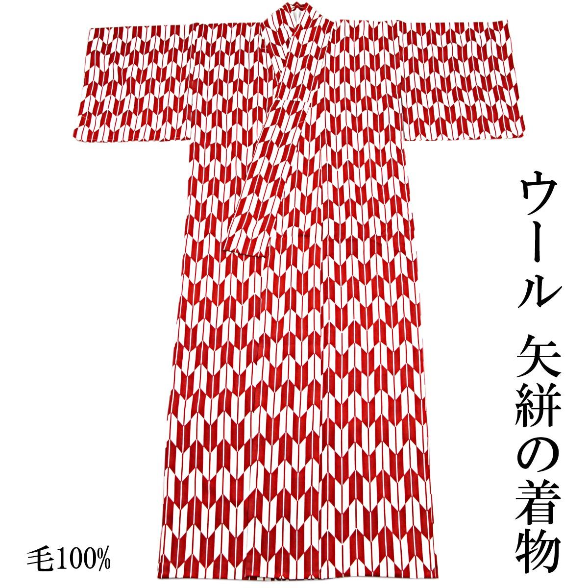 矢絣 ウール着物 -1- 女性用 普通袖丈 毛100% 赤 L-size