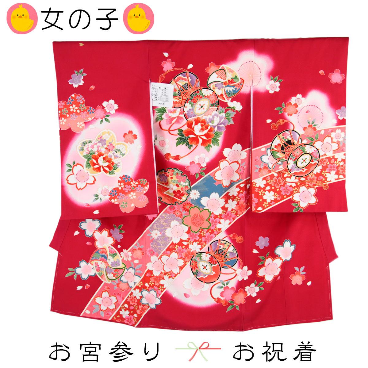宮参り着物 -47- 祝着 お宮参り 女の子 初着 百日祝い 日本製 赤 鼓 牡丹 桜 花柄