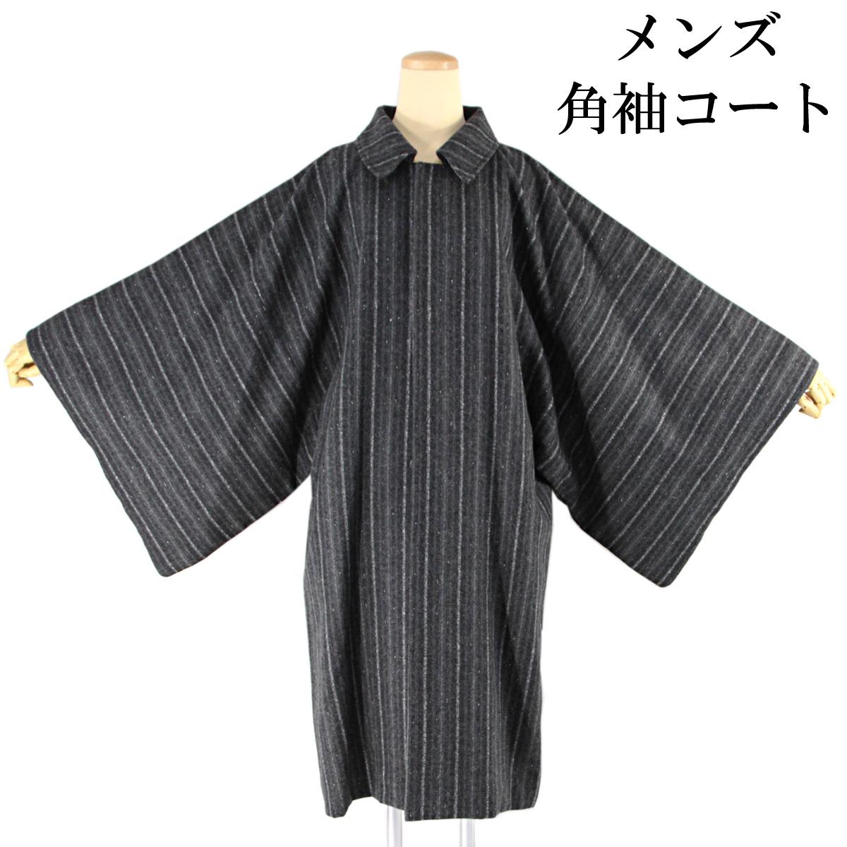 角袖コート -16- ウールコート 和装コート メンズ グレー