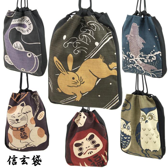 信玄袋-9-祝你好运好运馆邀请福男士抽绳袋拉绳袋棉 100%日本模式和服门廊浴衣和服日本作父亲节礼物礼品