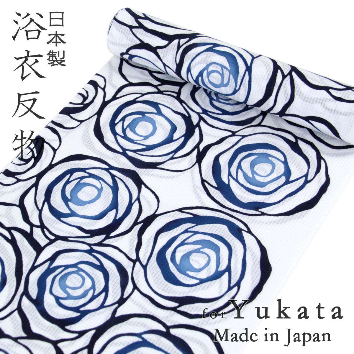 浴衣反物 レディース -15- ゆったりサイズ 綿紅梅 注染 伊勢型紙 バラ 花柄 日本製 反物
