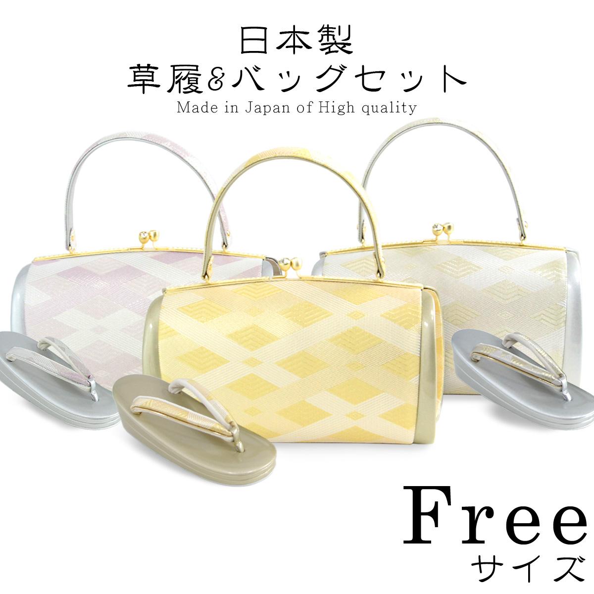 草履バッグセット -20- 草履 バッグ セット 礼装 Fサイズ 日本製 金 銀 ピンク