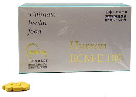 Hyaluronic acid ECM & E105 ( health / beauty / skin / health supplement / supplements / Aoi Hall pharmacy / shopping and Rakuten) 10P13oct13_b