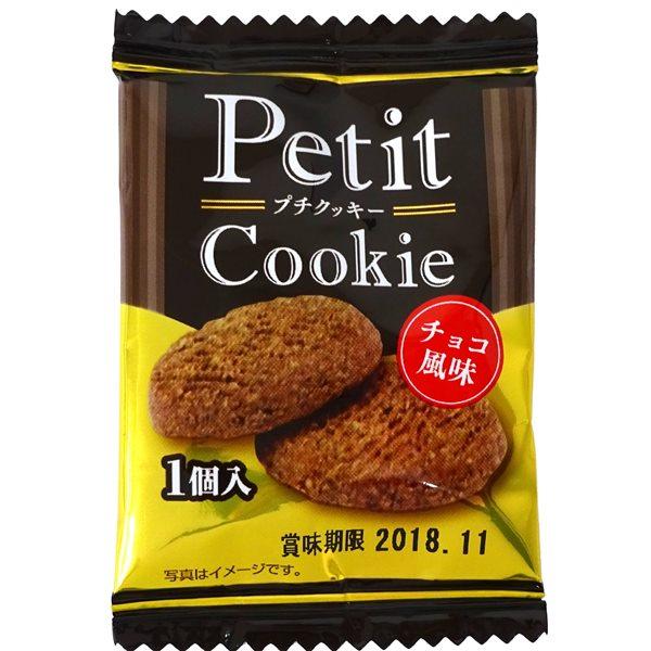 プチクッキーチョコ風味 100入 駄菓子 通販 おやつ くじ引き 激安特価品 お祭り 景品 縁日 子供会 最新アイテム