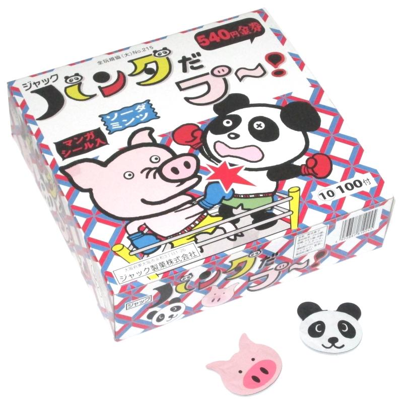 パンダだブー 新作多数 100入 予約 駄菓子 通販 おやつ お祭り 縁日 子供会 くじ引き 景品