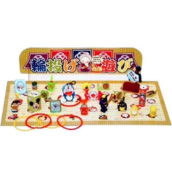 輪投げあそび 景品100個付 景品 ランキングTOP10 おもちゃ 子供会 大特価 くじ引き 縁日 お子様ランチ お祭り