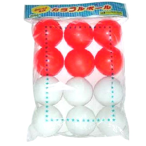 紅白ボール 12入 景品 おもちゃ 子供会 お子様ランチ くじ引き 縁日 定番の人気シリーズPOINT(ポイント)入荷 選択 お祭り