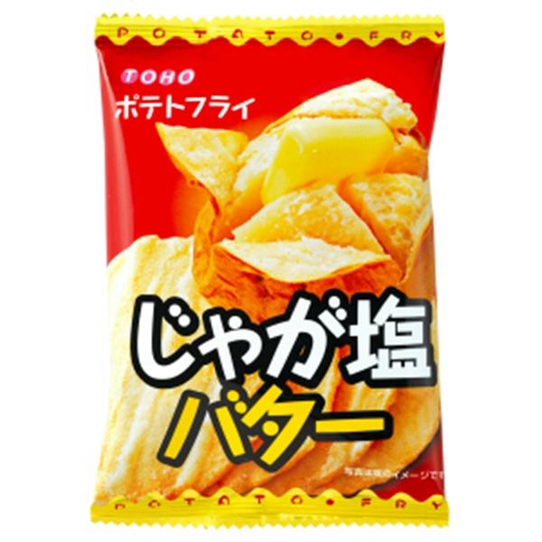 ポテトフライ じゃが塩バター味 20入 倉 駄菓子 正規品 通販 おやつ くじ引き 子供会 縁日 お祭り 景品