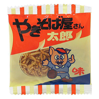 やきそば屋さん太郎 30入 駄菓子 通販 驚きの値段 おやつ 子供会 景品 くじ引き お祭り オンラインショッピング 縁日