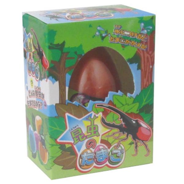 昆虫のたまご 12入 景品 おもちゃ 至上 子供会 くじ引き お子様ランチ お祭り 縁日 予約