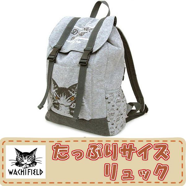 ダヤン わちふぃーるど DAYANスウェットリュック(猫のダヤン ダヤングッズ 猫雑貨)