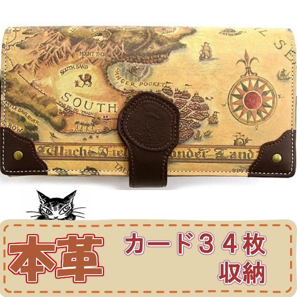 1bfba866393a 大容量のカード収納だから 財布の中身がスッキリ整頓できる まさに大人の ...
