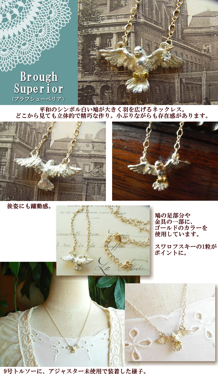 """The dove, symbol of peace """"ship to"""" pigeon pigeon necklace and greatly expanded the wings necklace 115"""