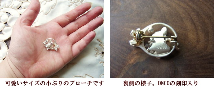 102 white rabbit and rabbit brooch clover mini broach, natural Ruby x 925 Silver 05P30May15