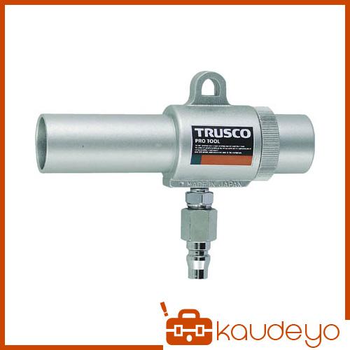 TRUSCO エアガン コックなし S型 最小内径11mm MAG11S 4500